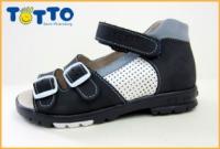 Тотто сандалии 1028 джинс/лайм