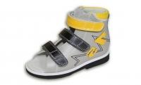 ОРТОДОН сандалии завышенный жёсткий берец 1999-3 серый/жёлтый
