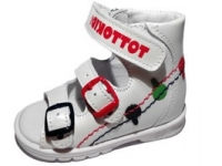 Тотто сандалии 046 белый