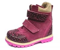 Minitin ботинки осень/весна грязно-розовый 747 109-05 747