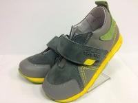 Тотто  кроссовки серый/жёлтый