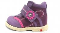 Minitin ботинки осень/весна 202 фиолетовый