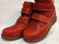 .Mymini   ботинки красный