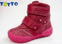 Тотто ботинки  осень/весна 238 фуксия