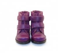 Baby Orthopedic Shoes сандалии нежно розовый