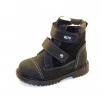 Baby Orthopedic Shoes  Ботинки ОСЕНЬ/ВЕСНА розовый