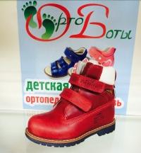 .Tofino ortopedium ЗИМА ботинки т.красный