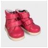 Орлёнок ботинки зима 130 фуксия